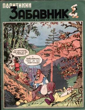 politikin-zabavnik-1751_slika_O_194848