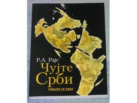 Cujte-Srbi-Dr-Rodolf-Arcibald-Rajs_slika_XL_18992773